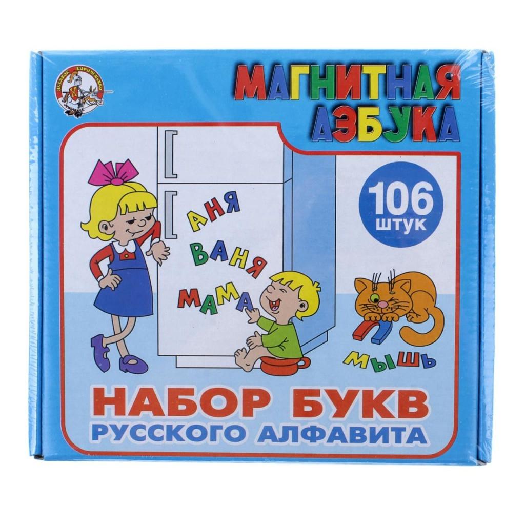 Набор букв русского алфавита Десятое Королевство 00845