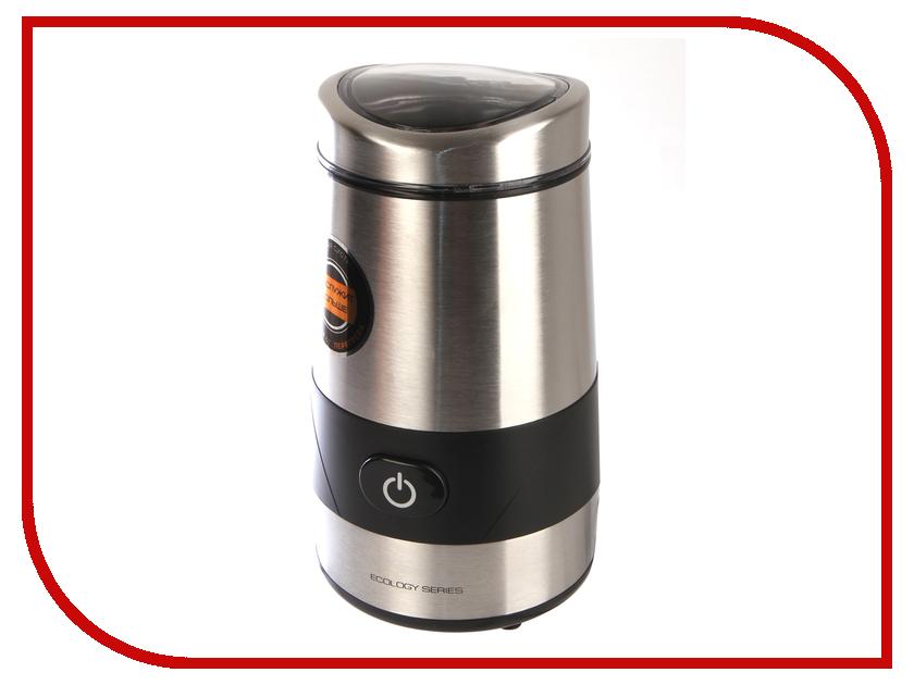 цена Кофемолка Redmond RCG-M1606