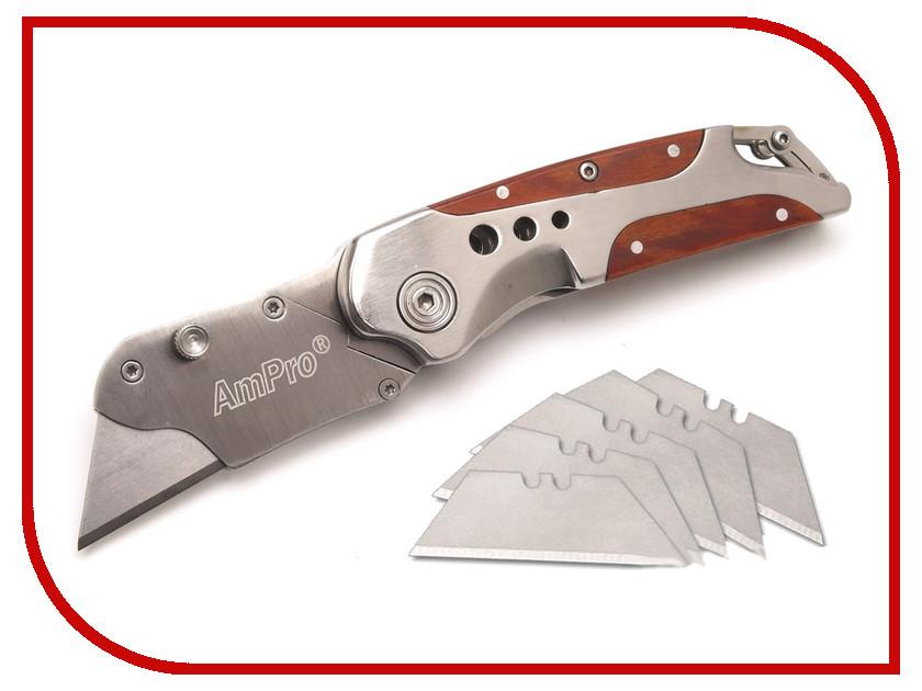 Нож AmPro T23208<br>