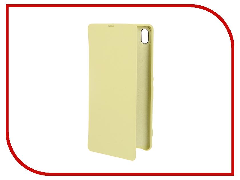 Аксессуар Чехол Sony Xperia XA Ultra SCR60 Lime Gold<br>