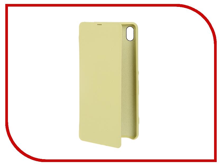 Аксессуар Чехол Sony Xperia XA SCR54 Lime Gold