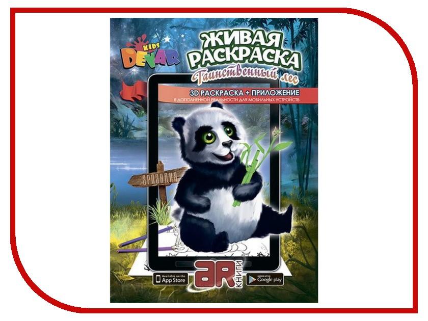 Набор Devar Kids Таинственный лес А4