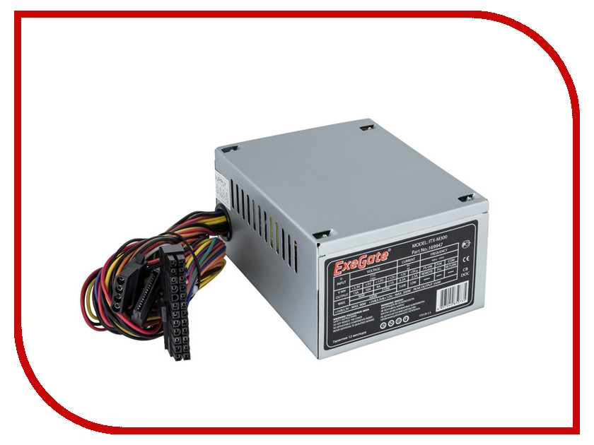 Блок питания ExeGate ITX-M300 300W 221635<br>