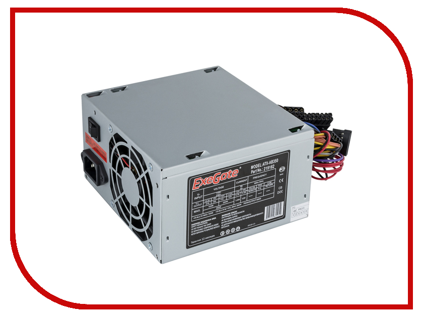 Блок питания ExeGate ATX-AB350 350W 251753 / 219182