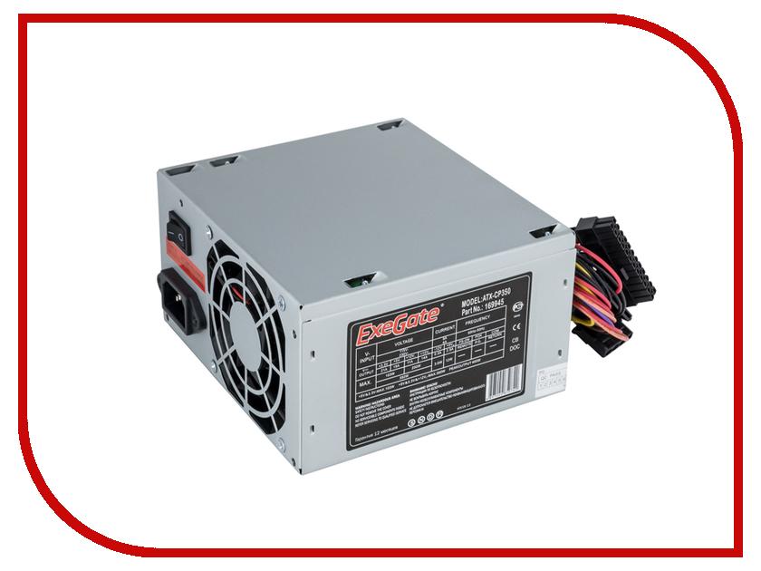 Блок питания ExeGate ATX-CP350 350W 251754 бп atx 600 вт exegate atx xp600