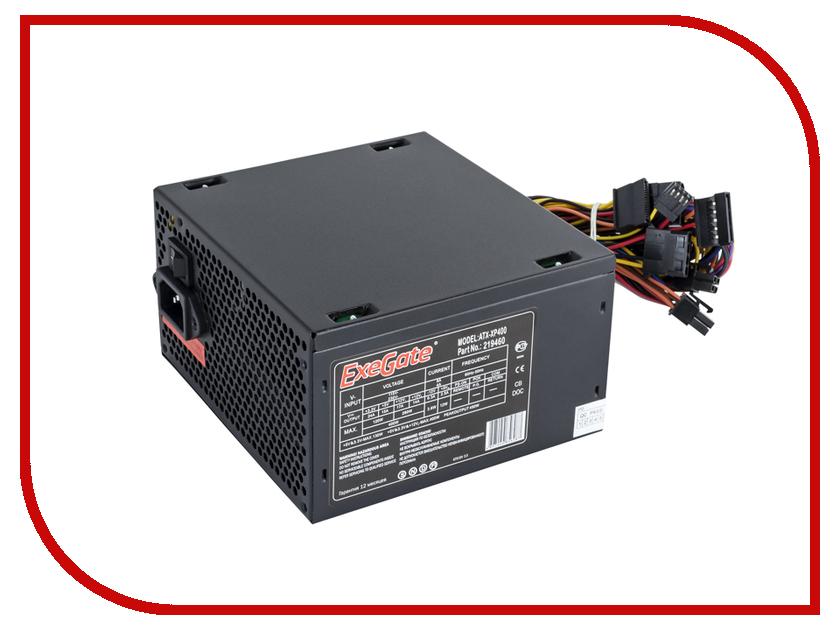 Блок питания ExeGate ATX-XP400 400W 219459 бп atx 400 вт exegate atx xp400