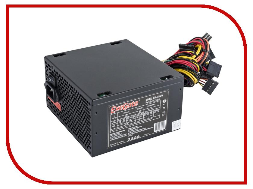 Блок питания ExeGate ATX-450NPX 450W 224733 цена
