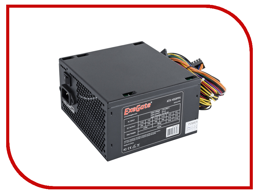 Блок питания ExeGate ATX-450PPX 450W 221640<br>