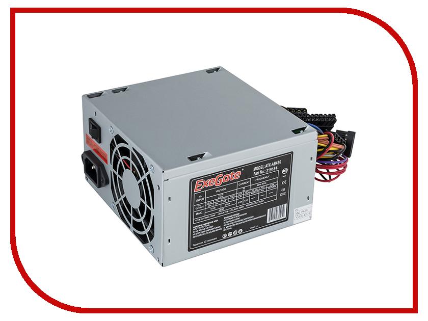 Блок питания ExeGate ATX-AB450 450W Grey EX219184RUS