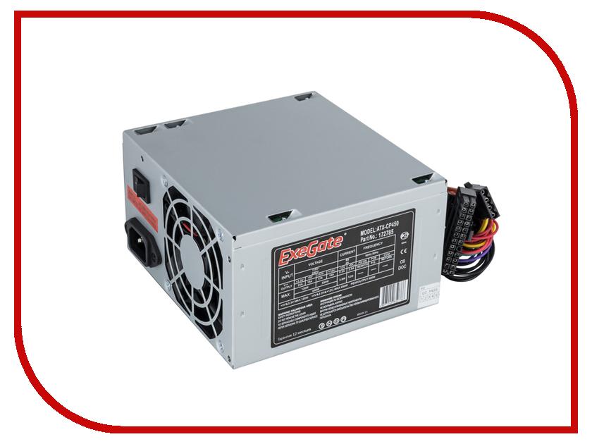 Блок питания ExeGate ATX-CP450 450W 251767 atx un450 244554