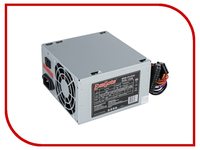 Блок питания ExeGate ATX-CP450 450W 251767 блок питания exegate atx 450ppe 450w black