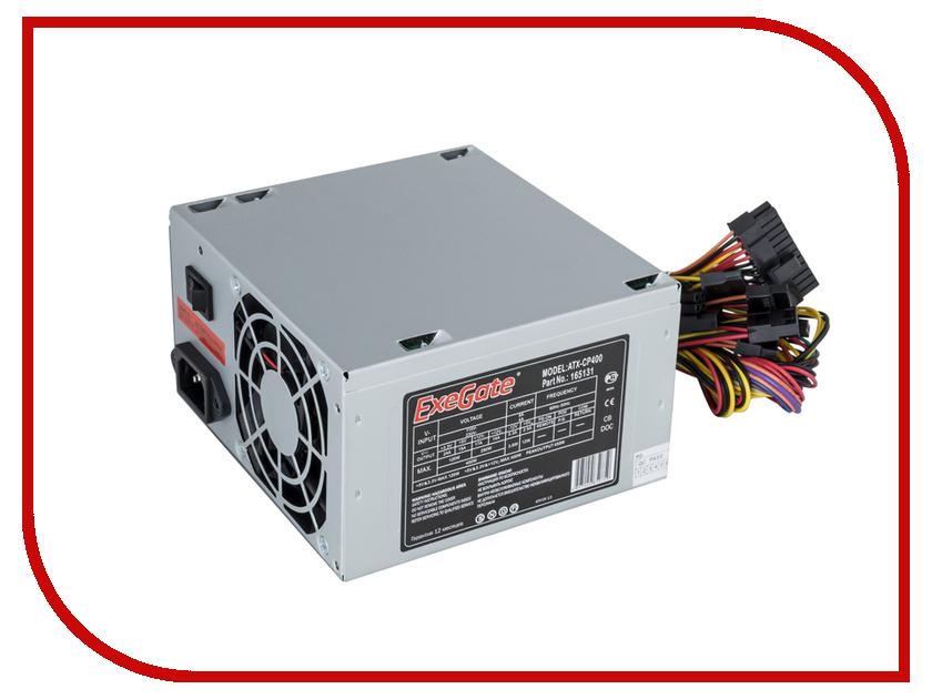 Блок питания ExeGate ATX-CP400 400W 165131