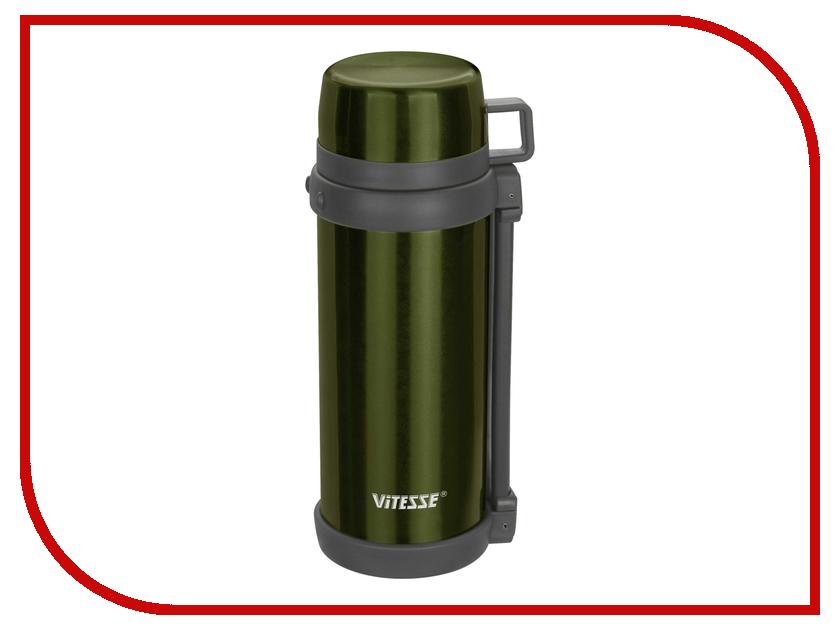 Термос Vitesse VS-1412 Green professional studio flash accessories 15 7 40cm universal soft ball dome diffuser wide angle soft focus shade for bowen mount