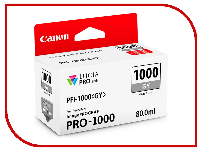 Картридж Canon PFI-1000 GY Grey 0552C001<br>