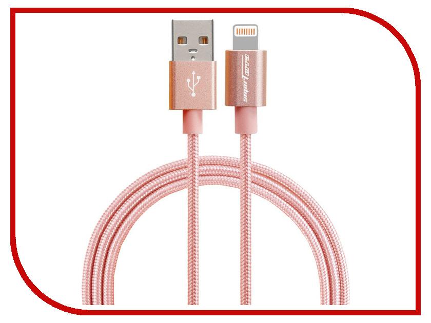 Аксессуар Smarterra STR-AL002M Pink-Gold<br>