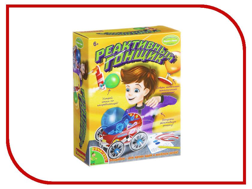 Игра Bondibon Науки с Буки Реактивный гонщик BB1548 WS/929 игра bondibon науки с буки фабрика мороженого 1190