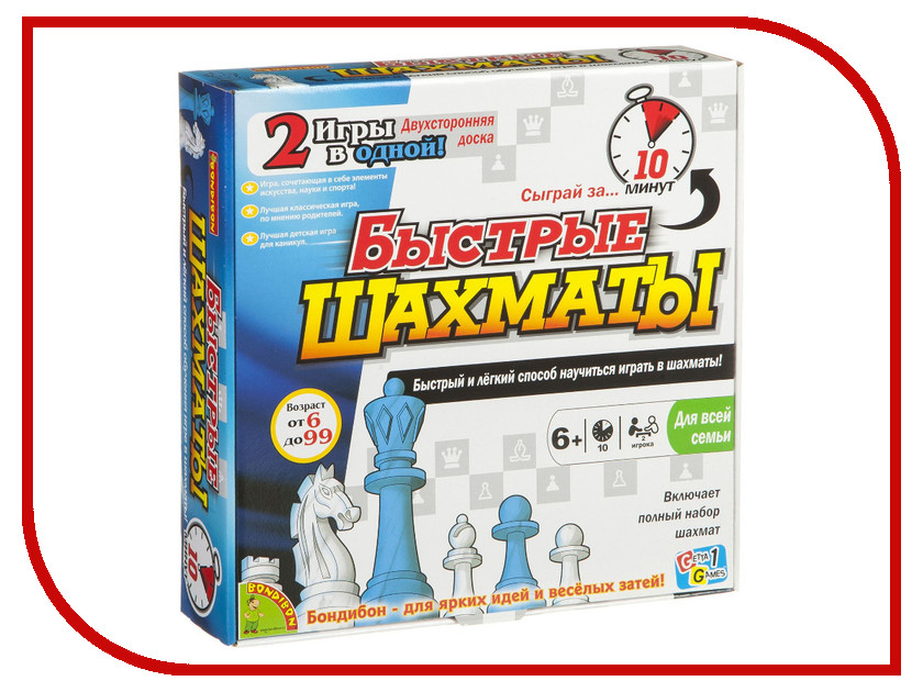 Настольная игра Bondibon Быстрые шахматы ВВ1649 QG-01<br>