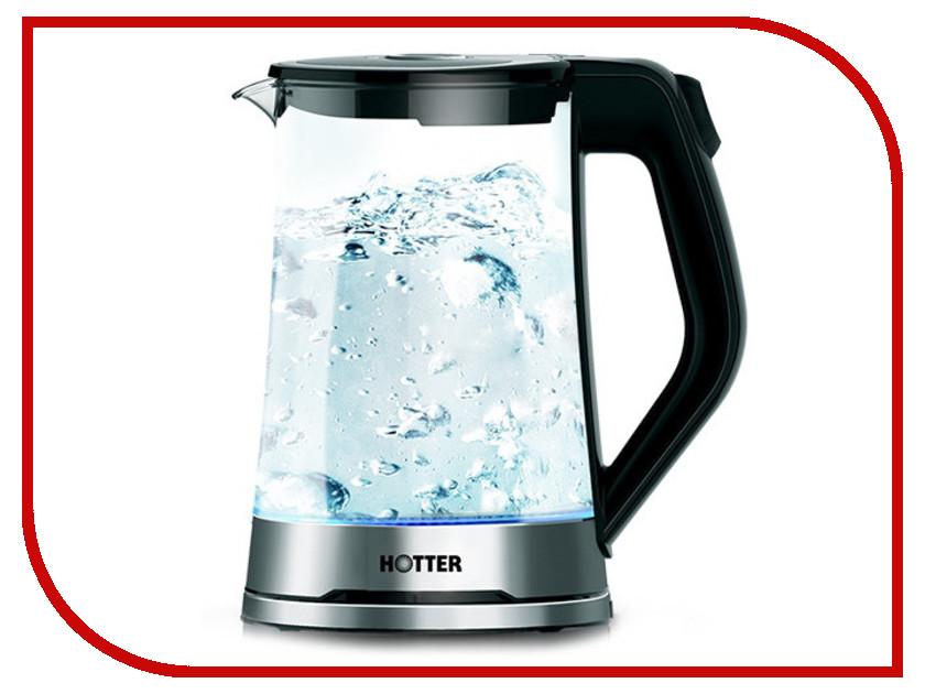 Чайник Hotter HX-590 1.7L 570 аэрогриль hotter hx 1047 universal в минске