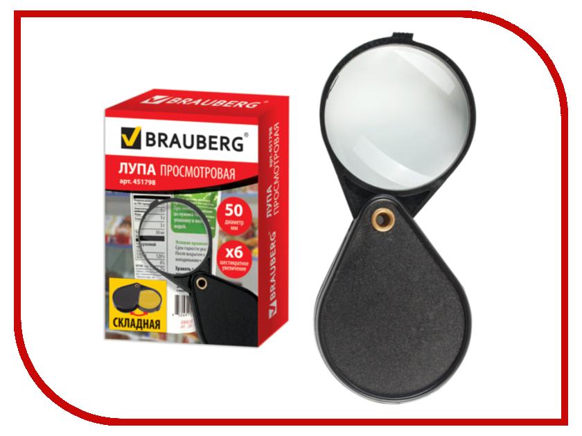 Оптическая лупа BRAUBERG 451798