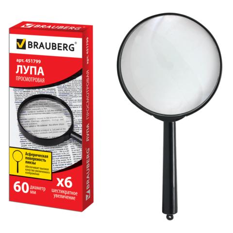 Лупа Brauberg 6x 451799