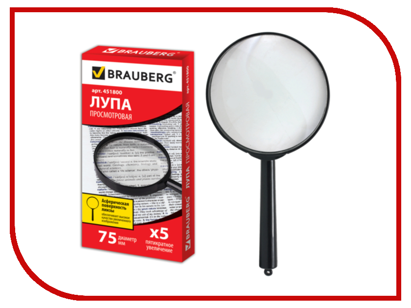 Лупа Brauberg 5x 451800 2 5x 5x 16x desktop multi functional welding led magnifier table lamp loupe soldering repair magnifying tool with led light