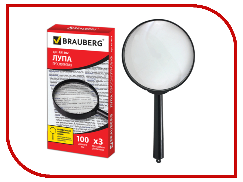 Оптическая лупа BRAUBERG 451802