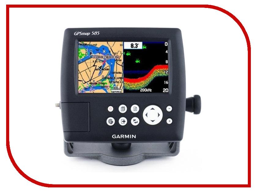 Эхолот Garmin GPSMAP 585 NR010-00913-02R6T