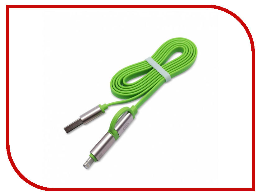 Аксессуар CBR Human Friends Super Link 2 in 1 Space Green<br>