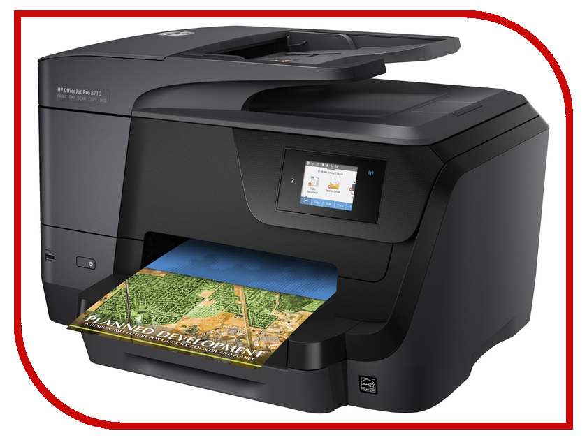 МФУ HP OfficeJet Pro 8710 принтер hewlett packard hp officejet 100 moblie