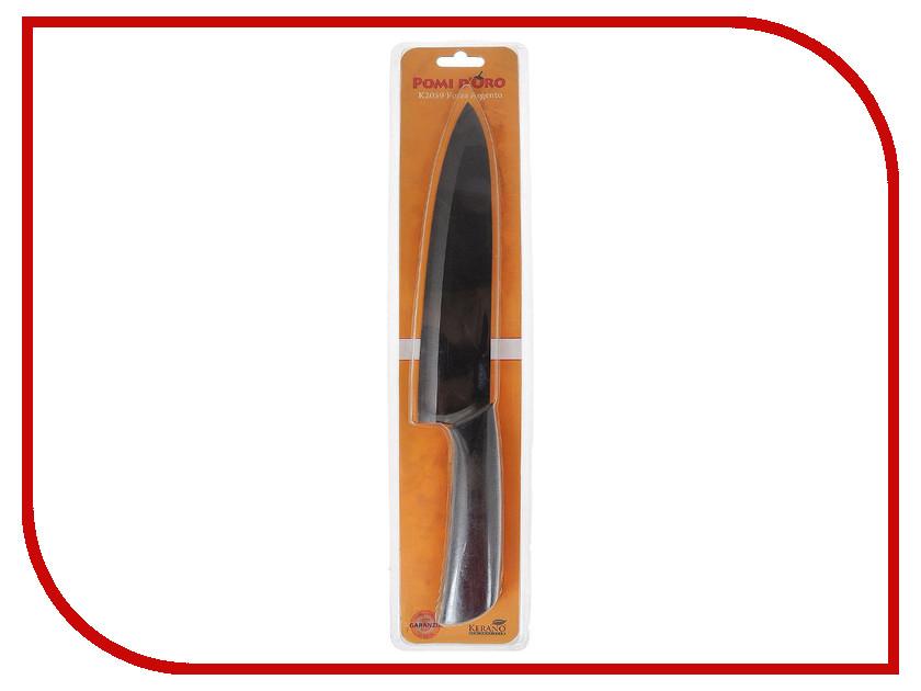 Нож Pomi Doro Forza Argento K2059 - длина лезвия 200мм<br>