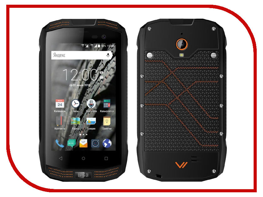Сотовый телефон Vertex Impress Action Black сотовый телефон vertex impress lion dual cam black