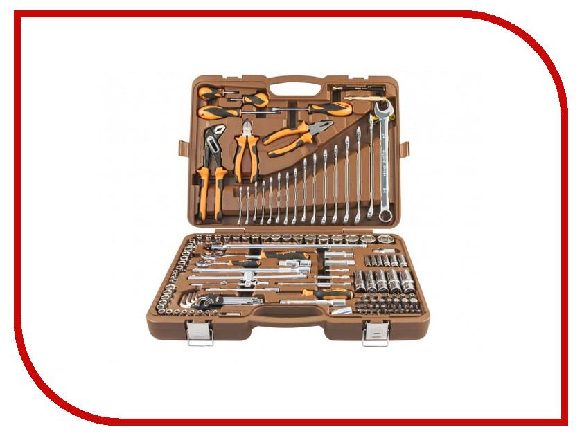 Набор инструмента Ombra OMT143SL набор инструмента ombra omt131s