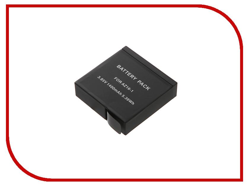 Аксессуар Lumiix Xi-216 1400mAh for Xiaomi Yi 2 / Yi 4K - аккумулятор