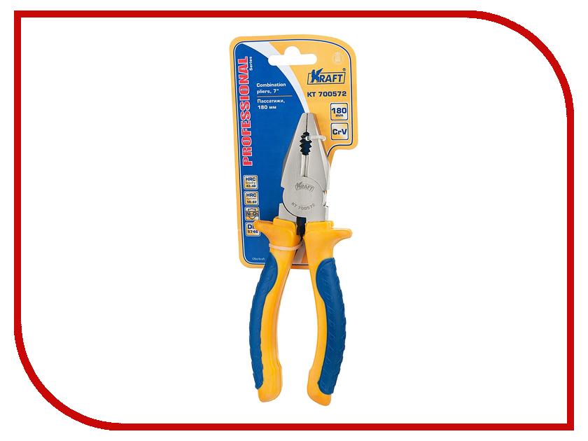 Инструмент Kraft KT 700572