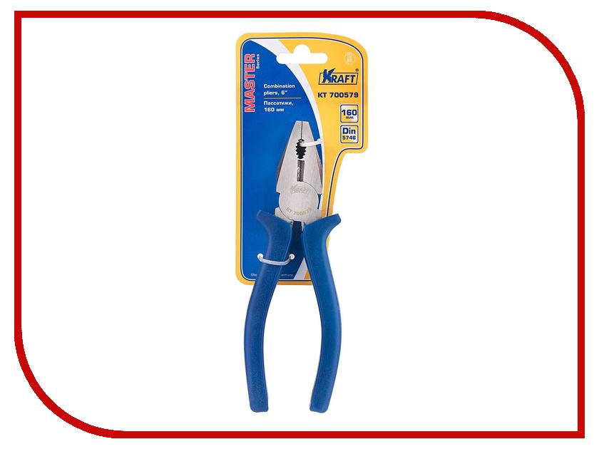 Инструмент Kraft Master KT 700579 съёмник шаровых опор шарнирных соединений с рычагом kraft cr v kt 701025