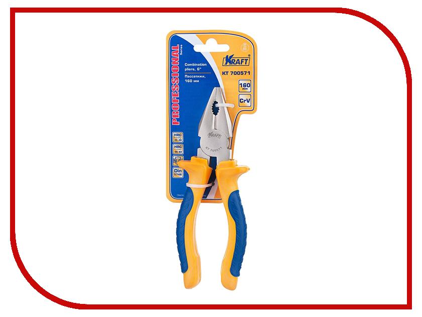 Инструмент Kraft KT 700571<br>