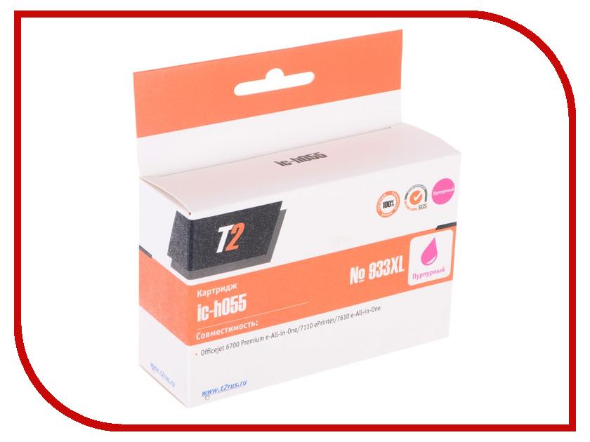 Картридж T2 CN055AE/№933XL для HP Officejet 6100/6600/6700/7110/7610 Purple