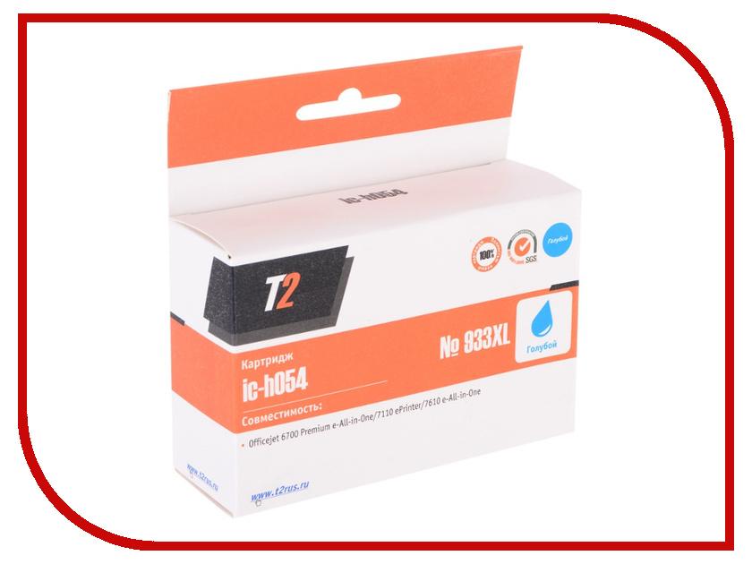 Картридж T2 CN054AE/№933XL для HP Officejet 6100/6600/6700/7110/7610 Blue