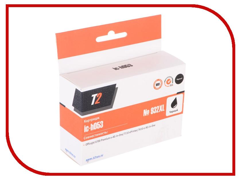 Картридж T2 CN053AE/№932XL для HP Officejet 6100/6600/6700/7110/7610 Black картридж t2 cn053ae 932xl для hp officejet 6100 6600 6700 7110 7610 black