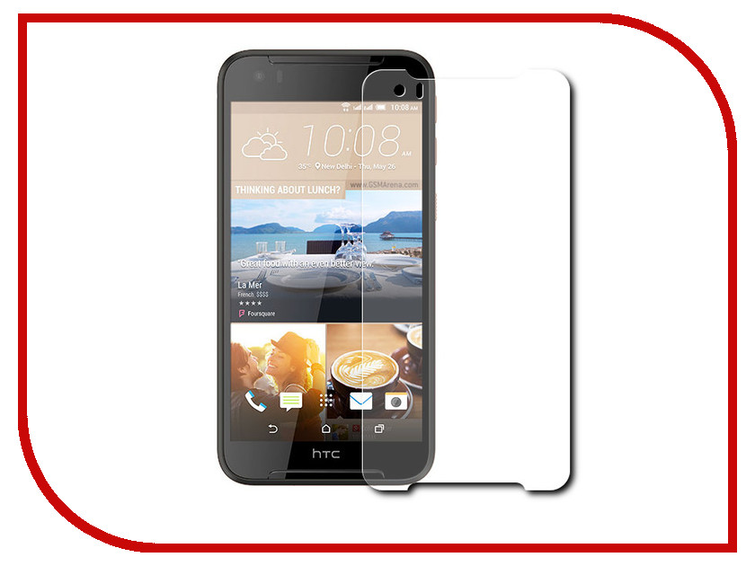 Аксессуар Защитное стекло HTC Desire 830 Red Line Tempered Glass аксессуар защитное стекло htc desire 530 630 onext 41066