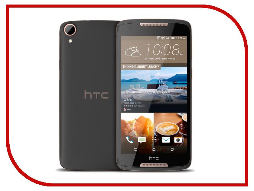 Сотовый телефон HTC Desire 828 Dark Grey<br>