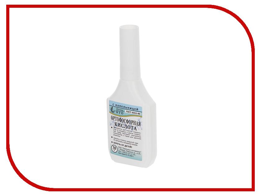 Кислота ортофосфорная ПМ 30мл 00012862<br>