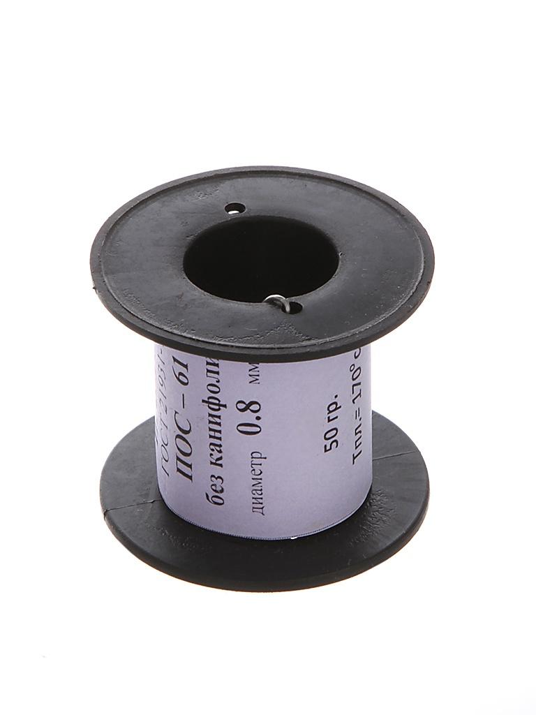 Припой-катушка ПМ ПОС-61 50г 0.8мм 12844 припой с канифолью rexant пос 61 1 5mm 09 3115