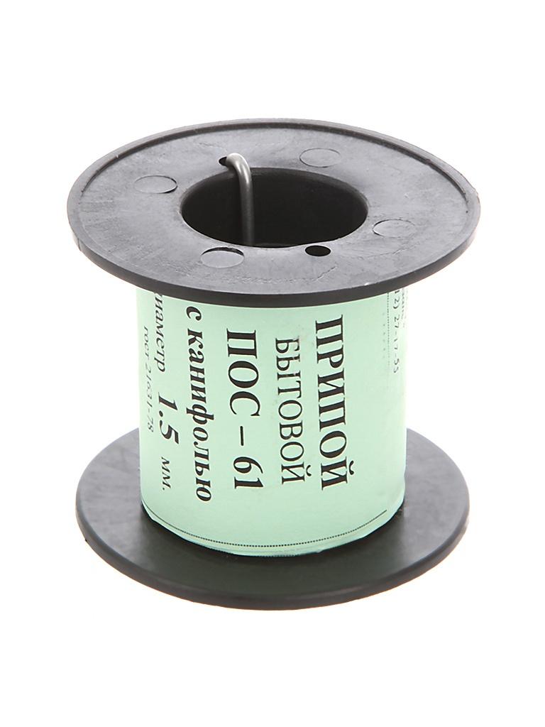 Припой-катушка ПМ ПОС-61 50г 1.5мм с канифолью 14480 припой с канифолью rexant пос 61 1 5mm 09 3115