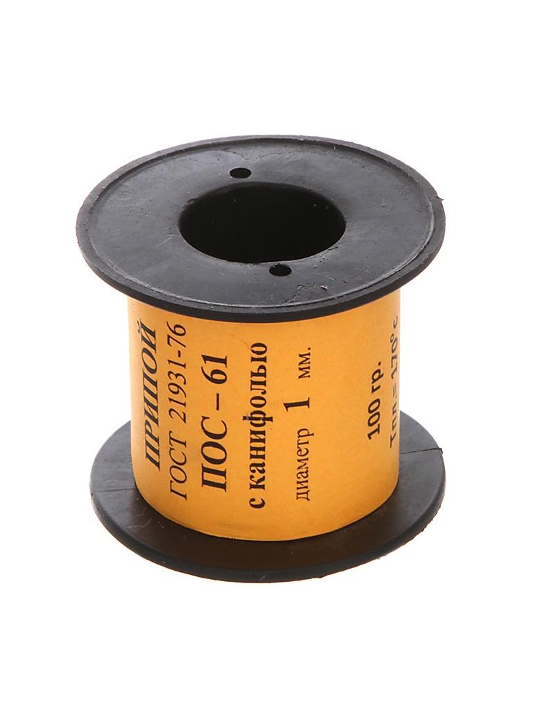 Припой-катушка ПМ ПОС-61 100г 1мм с канифолью 11316