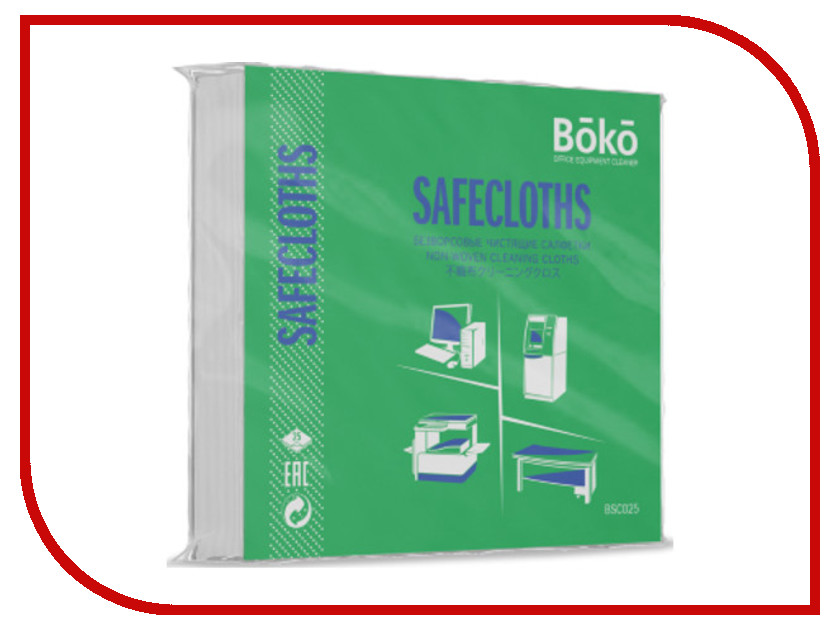 Аксессуар Boko Safecloths BSC025 Безворсовые нетканные салфетки