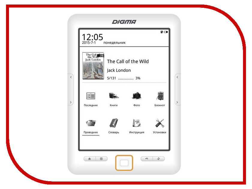 Электронная книга Digma E631 White