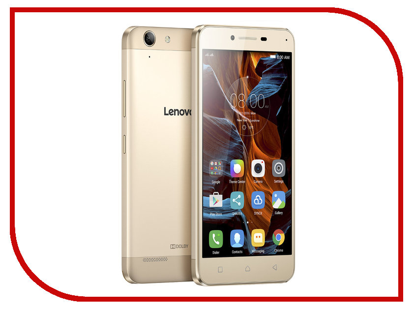 Сотовый телефон Lenovo A6020 Vibe K5 Plus (A6020a46) Gold<br>