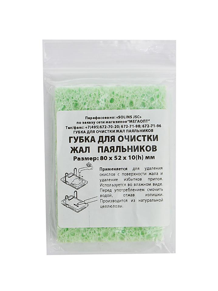 Губка для очистки жал Solins 80x50mm Green 00012811