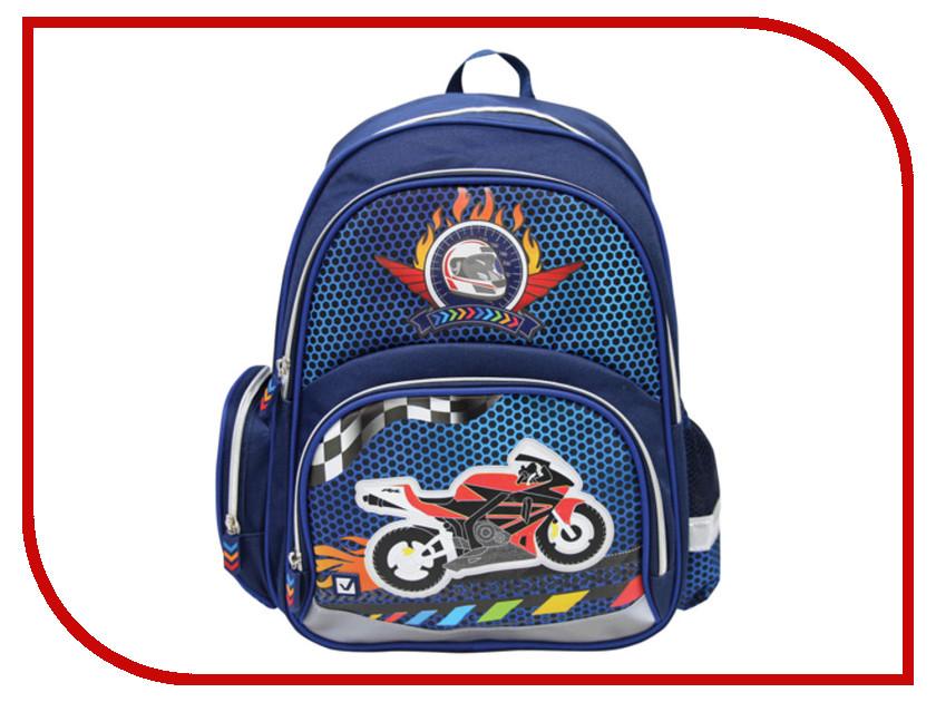 Рюкзак BRAUBERG Райдер Blue 225429<br>